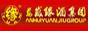安徽缘酒集团